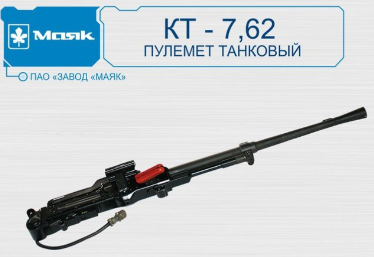 http://www.arms-expo.ru/upload/medialibrary/555/5550abdcf350a27cf24f9530479ee866.jpg